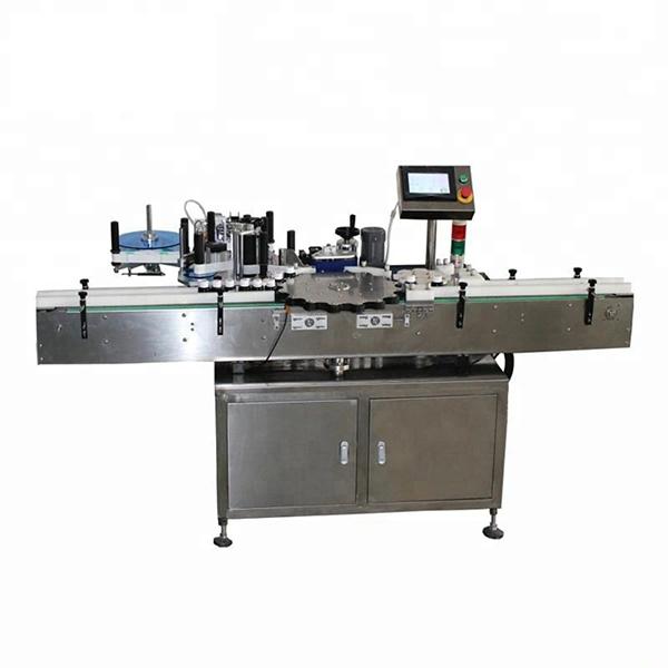 Machine d'étiquetage de positionnement rotative à grande vitesse